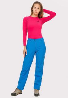 Купить оптом брюки женские большого размера из ткани softshell синего цвета  1852-1S в интернет магазине MTFORCE.RU