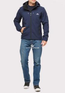 Купить оптом ветровку softshell мужскую темно-синего цвета 1860TS в интернет магазине MTFORCE.RU