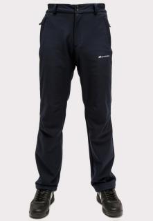 Купить оптом брюки мужские из ткани softshell большого размера темно-синего цвета 1869TS в интернет магазине MTFORCE.RU