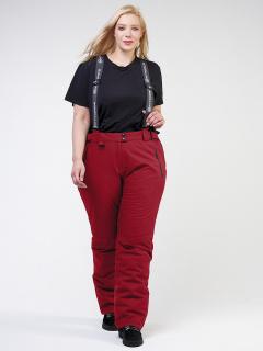Купить оптом брюки горнолыжные женские большого размера бордового цвета 1878Bo в интернет магазине MTFORCE.RU