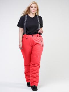 Фабрика производитель MTFORCE предлагает купить оптом горнолыжные брюки женские зимние большого размера малинового цвета по выгодной и доступной цене с доставкой в городе *город*, а так же по всей России и СНГ. Артикул товара 1878М