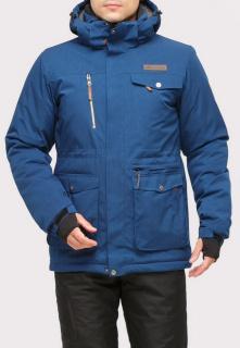 Купить оптом куртку горнолыжную мужская синего цвета 1910S в интернет магазине MTFORCE.RU