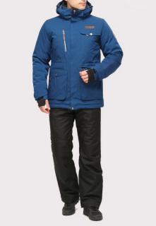 Купить оптом костюм горнолыжный мужской синего цвета  01910S в интернет магазине MTFORCE.RU