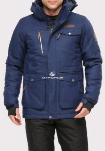 Купить оптом куртку горнолыжную мужская темно-синего цвета 1911TS в интернет магазине MTFORCE.RU