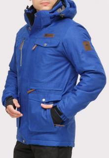 Купить оптом костюм горнолыжный мужской синего цвета 01911S в интернет магазине MTFORCE.RU