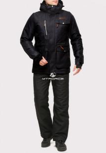 Интернет магазин MTFORCE.ru предлагает купить оптом костюм горнолыжный мужской черного цвета 01911Ch по выгодной и доступной цене с доставкой по всей России и СНГ