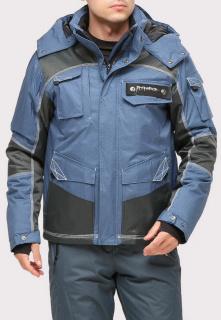 Купить оптом куртку горнолыжную мужская голубого цвета 1912Gl в интернет магазине MTFORCE.RU