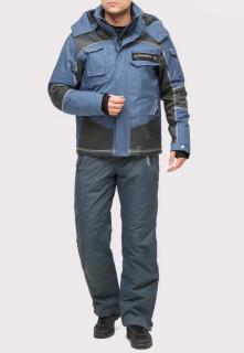 Купить оптом костюм горнолыжный мужской голубого цвета 01912Gl в интернет магазине MTFORCE.RU