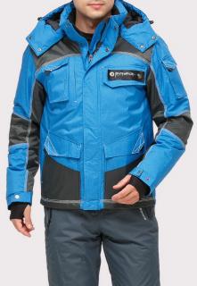 Купить оптом куртку горнолыжную мужская синего цвета 1912S в интернет магазине MTFORCE.RU