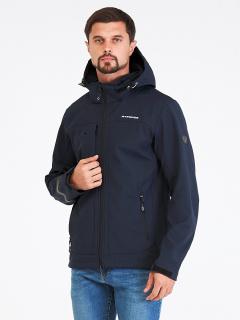 Купить оптом мужскую осеннюю весеннюю ветровку темно-синего цвета в интернет магазине MTFORCE 1915TS