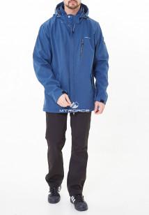 Спортивный костюм мужской осенний весенний из ткани softshell большого размера синего цвета купить оптом в интернет магазине MTFORCE 01921-1S