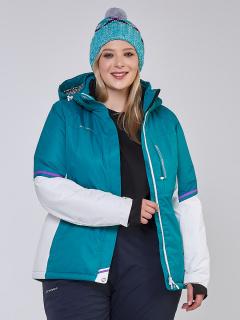 Купить оптом женскую зимнюю горнолыжную куртку большого размера бирюзового цвета в интернет магазине MTFORCE 1934Br