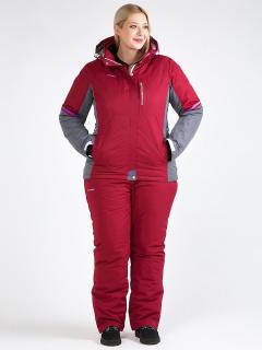 Горнолыжный костюм женский зимний большого размера бордового цвета купить оптом в интернет магазине MTFORCE 01934Bo