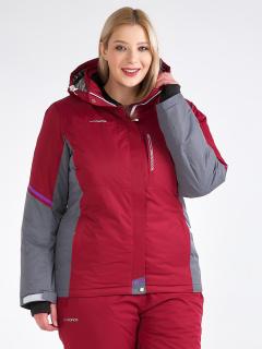 Купить оптом женскую зимнюю горнолыжную куртку большого размера бордового цвета в интернет магазине MTFORCE 1934Bo