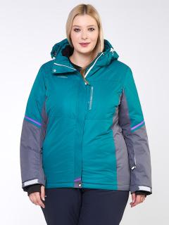 Купить оптом женскую зимнюю горнолыжную куртку большого размера зеленого цвета в интернет магазине MTFORCE 1934Z