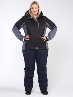 Горнолыжный костюм женский зимний большого размера черного цвета купить оптом в интернет магазине MTFORCE 01934Ch