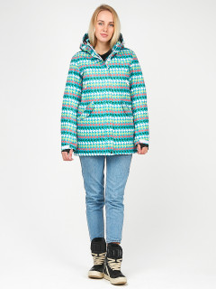 Купить оптом женскую зимнюю горнолыжную куртку бирюзового цвета в интернет магазине MTFORCE 1937Br