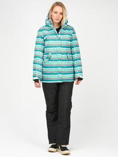 Горнолыжный костюм женский зимний бирюзового цвета купить оптом в интернет магазине MTFORCE 01937Br