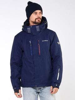 Купить оптом мужскую зимнюю горнолыжную куртку темно-синего цвета в интернет магазине MTFORCE 1947TS