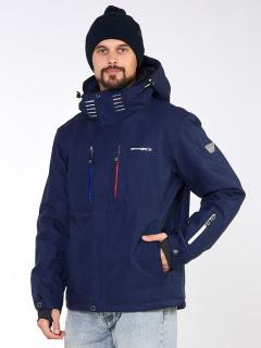 Купить оптом мужскую зимнюю горнолыжную куртку большого размера темно-синего цвета в интернет магазине MTFORCE 19471TS