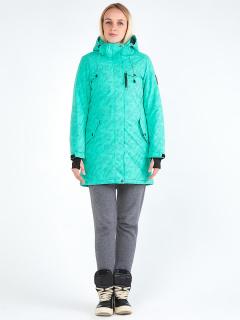 Купить оптом женскую зимнюю парку зеленого цвета в интернет магазине MTFORCE 1949Z