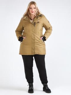 Купить оптом женскую зимнюю парку большого размера горчичного цвета в интернет магазине MTFORCE 19491G