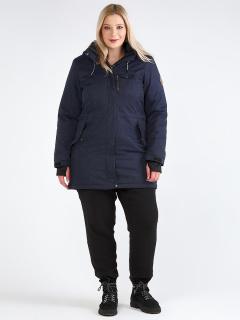 Купить оптом женскую зимнюю парку большого размера темно-синего цвета в интернет магазине MTFORCE 19491TS