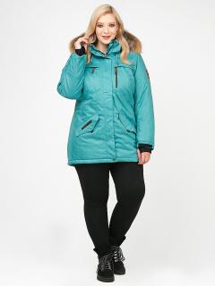 Купить оптом женскую зимнюю парку большого размера бирюзового цвета в интернет магазине MTFORCE 1964-1Br