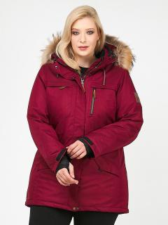 Купить оптом женскую зимнюю парку большого размера бордового цвета в интернет магазине MTFORCE 1964-1Bo