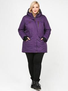Купить оптом женскую зимнюю парку большого размера фиолетового цвета в интернет магазине MTFORCE 1964F