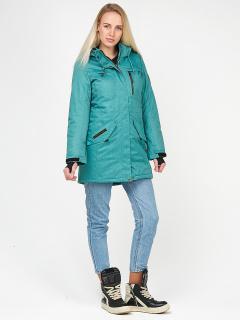 Купить оптом женскую зимнюю парку бирюзового цвета в интернет магазине MTFORCE 1963Br