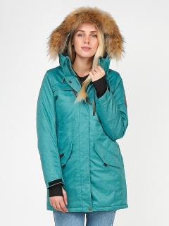Купить оптом женскую зимнюю парку бирюзового цвета в интернет магазине MTFORCE 1963-1Br