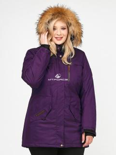 Купить оптом женскую зимнюю парку большого размера фиолетового цвета в интернет магазине MTFORCE 1964-1F