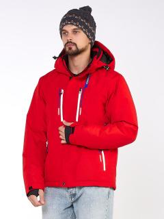Купить оптом мужскую зимнюю горнолыжную куртку красного цвета в интернет магазине MTFORCE 1966Kr
