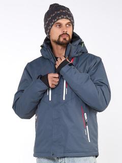 Купить оптом мужскую зимнюю горнолыжную куртку темно-синего цвета в интернет магазине MTFORCE 1966TS