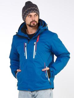 Купить оптом мужскую зимнюю горнолыжную куртку синего цвета в интернет магазине MTFORCE 1966S