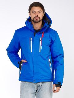 Купить оптом мужскую зимнюю горнолыжную куртку голубого цвета в интернет магазине MTFORCE 1966Gl