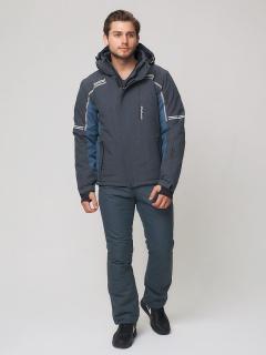 Мужской зимний костюм горнолыжный темно-серого цвета купить оптом в интернет магазине MTFORCE 01971TC