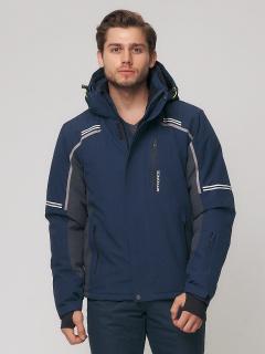 Купить оптом мужскую зимнюю горнолыжную куртку темно-синего цвета в интернет магазине MTFORCE 1971TS