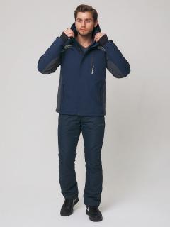 Мужской зимний костюм горнолыжный темно-синего цвета купить оптом в интернет магазине MTFORCE 01971TS