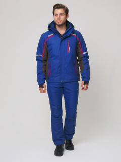 Мужской зимний костюм горнолыжный синего цвета купить оптом в интернет магазине MTFORCE 01971S