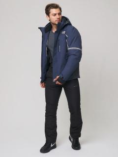 Мужской зимний костюм горнолыжный темно-синего цвета купить оптом в интернет магазине MTFORCE 01971-1TS
