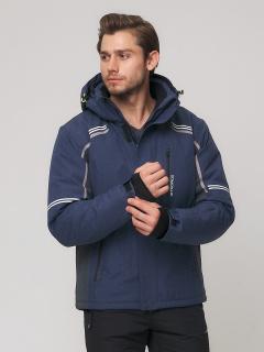 Купить оптом мужскую зимнюю горнолыжную куртку темно-синего цвета в интернет магазине MTFORCE 1971-1TS
