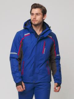 Купить оптом мужскую зимнюю горнолыжную куртку синего цвета в интернет магазине MTFORCE 1971S