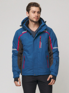 Купить оптом мужскую зимнюю горнолыжную куртку синего цвета в интернет магазине MTFORCE 1971-1S