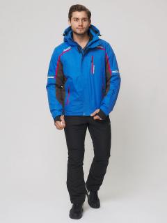 Мужской зимний костюм горнолыжный голубого цвета купить оптом в интернет магазине MTFORCE 01971Gl