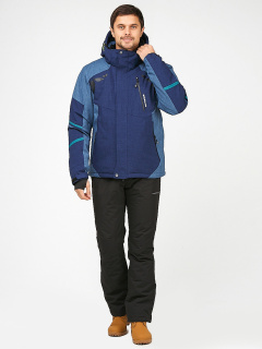 Горнолыжный костюм мужской зимний темно-синего цвета купить оптом в интернет магазине MTFORCE 01972TS