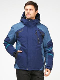 Купить оптом мужскую зимнюю горнолыжную куртку темно-синего цвета в интернет магазине MTFORCE 1972TS