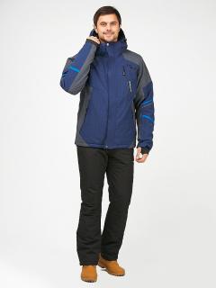 Горнолыжный костюм мужской зимний синего цвета купить оптом в интернет магазине MTFORCE 01972-1S
