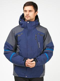 Купить оптом мужскую зимнюю горнолыжную куртку синего цвета в интернет магазине MTFORCE 1972-1S